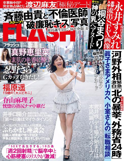 AKB Watanabe Mayu Gravure FLASH 002