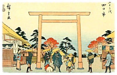人文研究見聞録:神社神道とは?(まとめ)