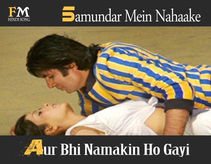 Samundar-Mein-Nahaake-Aur-Bhi-Pukar-(1983)
