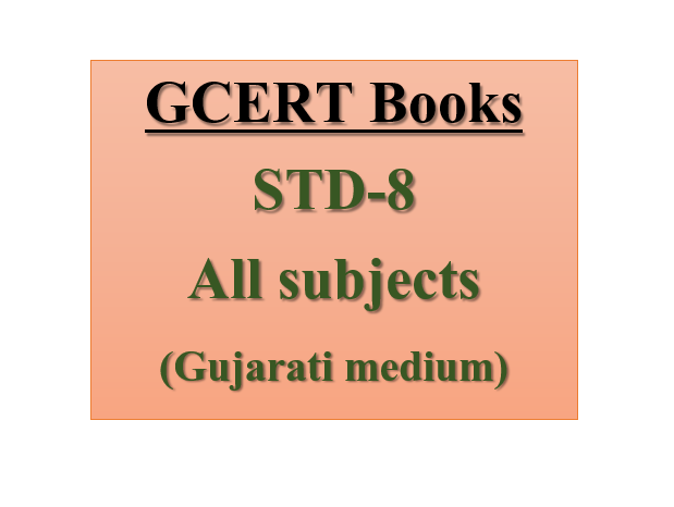 ncert books in gujarati pdf