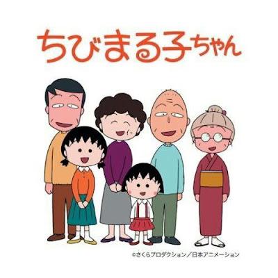 chibi-maruko-chan.jpg