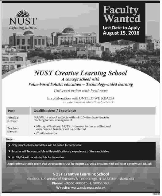 Female Teachers and Principal Jobs in NUST Creative School Jobs in Islamabad Jobs in Pakistan