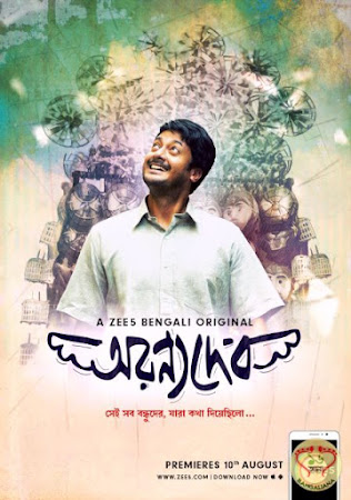 Poster Of AranyaDeb In Dual Audio Hindi Bangali 300MB Compressed Small Size Pc Movie Free Download Only At worldfree4u.com
