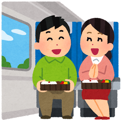 https://4.bp.blogspot.com/-mTJxKq6Qt1o/WTd5Tbsni_I/AAAAAAABEus/MRzhNhHSl6Qwu-S_K4qzDbR4Tm-zfq_kACLcB/s400/travel_bus_train_couple.png
