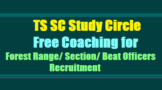 TS SC Study Circles Free Coaching for Forest Range/ Section/ Beat Officers Recruitment 2017