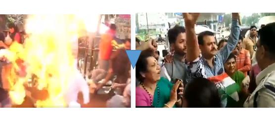 भारत बंद: मोदी के डमी को जलाने के दौरान कांग्रेस नेताओं ने खुद को लगाई आग ।कंही लगे हर हर मोदी,मोदी जिंदाबाद के नारे