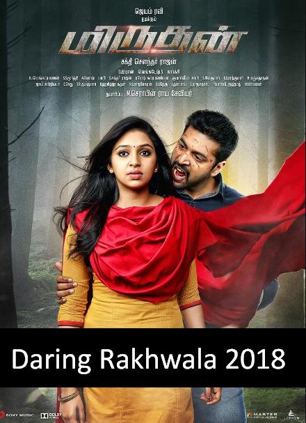 Daring Rakhwala 2018 Hindi Dubbed Hdrip 720p 480p Watch Online