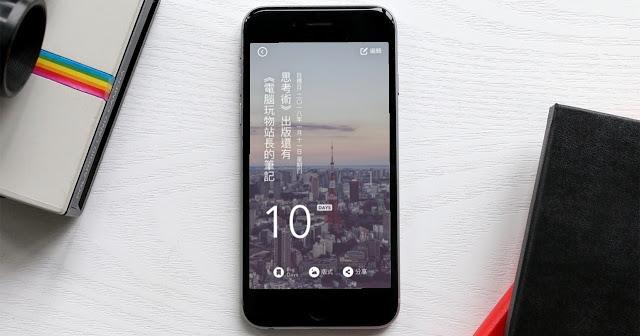 DaysMatter air 像張張精美書籤的 iPhone 倒數日與紀念日 App