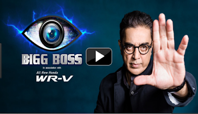 Big Boss Tamil-Sun TV Show