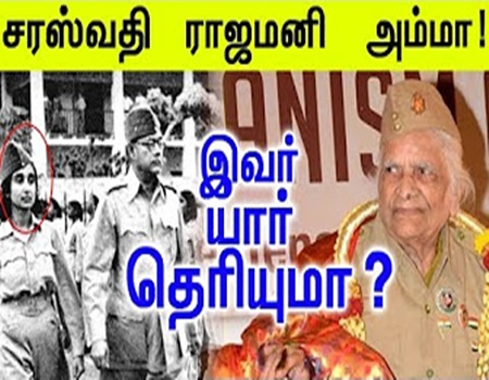 First Indian Spy Women Sarawathi Rajamani Amma