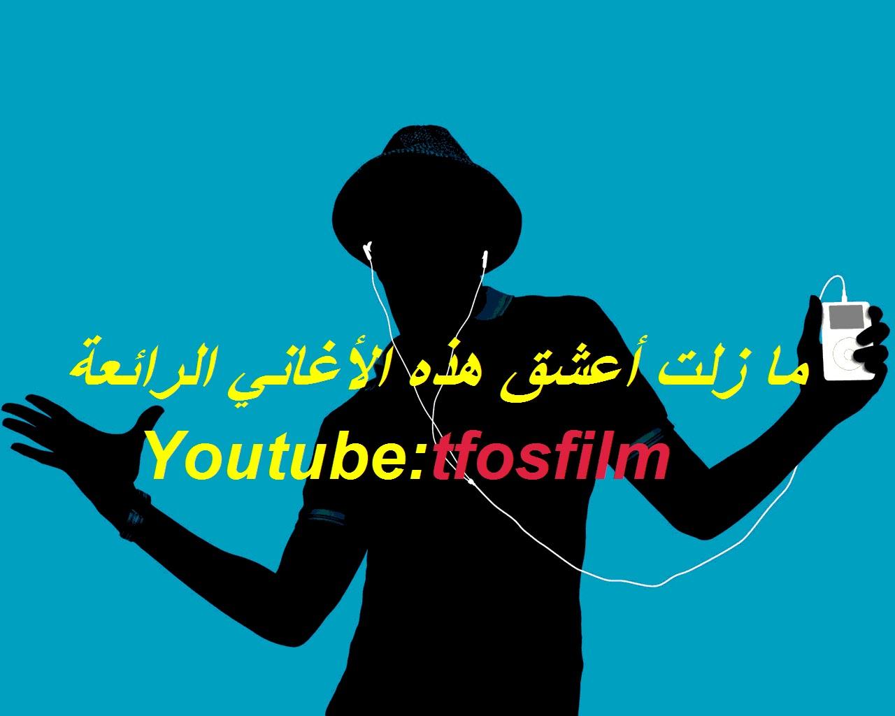 music tagroupit mp3 gratuit