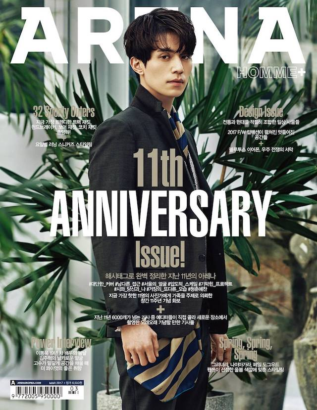 Lee Dong Wook, Lee Dong Wook Arena Homme Plus, Lee Dong Wook Arena, Lee Dong Wook 2017