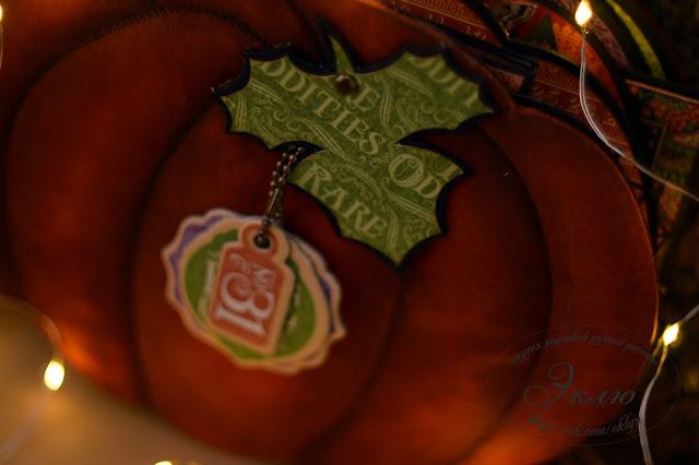 "Альбом, скрапбукинг, хеллоуин, Студия ""Эклю"" https://eklyu.blogspot.ru , @koshchavtseva_irina @tarasova_dariya"