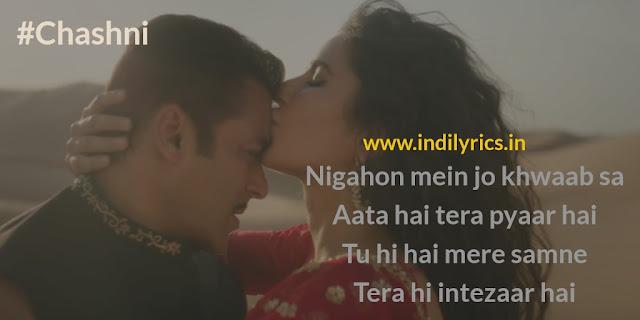 Chashni   Bharat   Salman Khan & Katrina Kaif   Pics   Images   Quotes