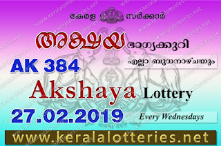 KeralaLotteries.net, akshaya today result: 27-02-2019 Akshaya lottery ak-384, kerala lottery result 27-02-2019, akshaya lottery results, kerala lottery result today akshaya, akshaya lottery result, kerala lottery result akshaya today, kerala lottery akshaya today result, akshaya kerala lottery result, akshaya lottery ak.384 results 27-02-2019, akshaya lottery ak 384, live akshaya lottery ak-384, akshaya lottery, kerala lottery today result akshaya, akshaya lottery (ak-384) 27/02/2019, today akshaya lottery result, akshaya lottery today result, akshaya lottery results today, today kerala lottery result akshaya, kerala lottery results today akshaya 27 02 19, akshaya lottery today, today lottery result akshaya 27-02-19, akshaya lottery result today 27.02.2019, kerala lottery result live, kerala lottery bumper result, kerala lottery result yesterday, kerala lottery result today, kerala online lottery results, kerala lottery draw, kerala lottery results, kerala state lottery today, kerala lottare, kerala lottery result, lottery today, kerala lottery today draw result, kerala lottery online purchase, kerala lottery, kl result,  yesterday lottery results, lotteries results, keralalotteries, kerala lottery, keralalotteryresult, kerala lottery result, kerala lottery result live, kerala lottery today, kerala lottery result today, kerala lottery results today, today kerala lottery result, kerala lottery ticket pictures, kerala samsthana bhagyakuri