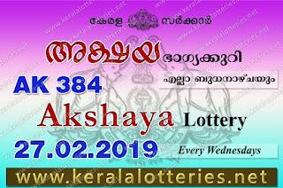 KeralaLotteries.net, akshaya today result: 27-02-2019 Akshaya lottery ak-384, kerala lottery result 27-02-2019, akshaya lottery results, kerala lottery result today akshaya, akshaya lottery result, kerala lottery result akshaya today, kerala lottery akshaya today result, akshaya kerala lottery result, akshaya lottery ak.384 results 27-02-2019, akshaya lottery ak 384, live akshaya lottery ak-384, akshaya lottery, kerala lottery today result akshaya, akshaya lottery (ak-384) 27/02/2019, today akshaya lottery result, akshaya lottery today result, akshaya lottery results today, today kerala lottery result akshaya, kerala lottery results today akshaya 27 02 19, akshaya lottery today, today lottery result akshaya 27-02-19, akshaya lottery result today 27.02.2019, kerala lottery result live, kerala lottery bumper result, kerala lottery result yesterday, kerala lottery result today, kerala online lottery results, kerala lottery draw, kerala lottery results, kerala state lottery today, kerala lottare, kerala lottery result, lottery today, kerala lottery today draw result, kerala lottery online purchase, kerala lottery, kl result,  yesterday lottery results, lotteries results, keralalotteries, kerala lottery, keralalotteryresult, kerala lottery result, kerala lottery result live, kerala lottery today, kerala lottery result today, kerala lottery results today, today kerala lottery result, kerala lottery ticket pictures, kerala samsthana bhagyakuri