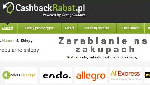 CashBackRabat