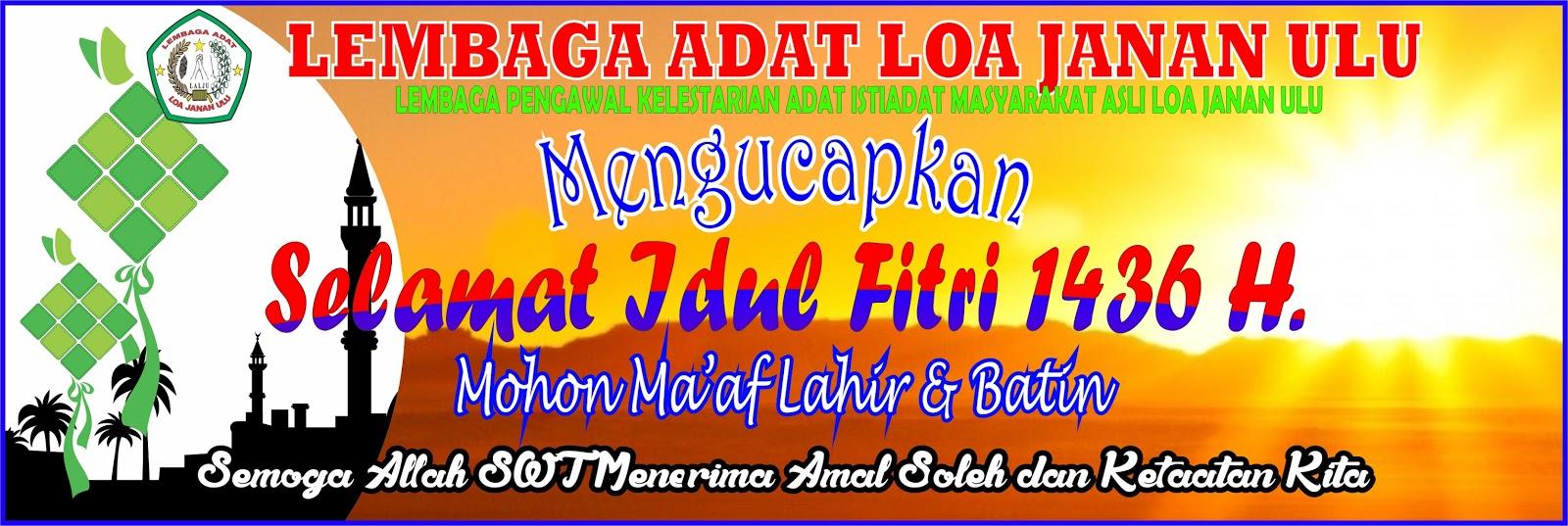 Busushedewloajananulu Banner Ucapan Selamat Idul Fitri 1436 H