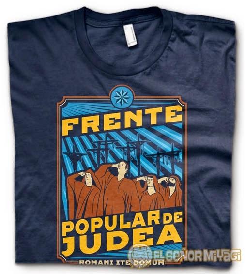 http://www.miyagi.es/camisetas-de-chico/camisetas-de-cine/camiseta-frente-popular-de-judea