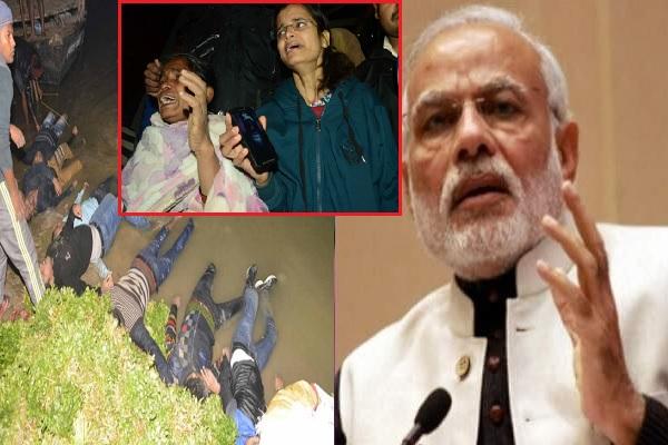 पटना नाव हादसे से दहला PM MODI का दिल, रद्द किया कार्यक्रम