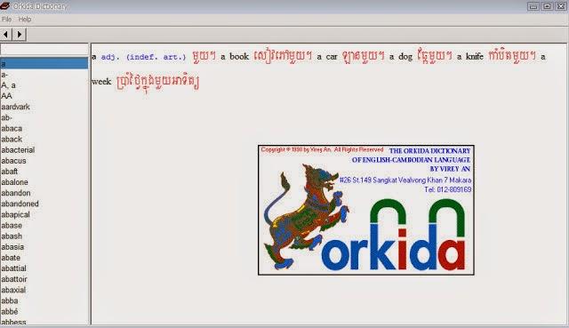 orkida dictionary