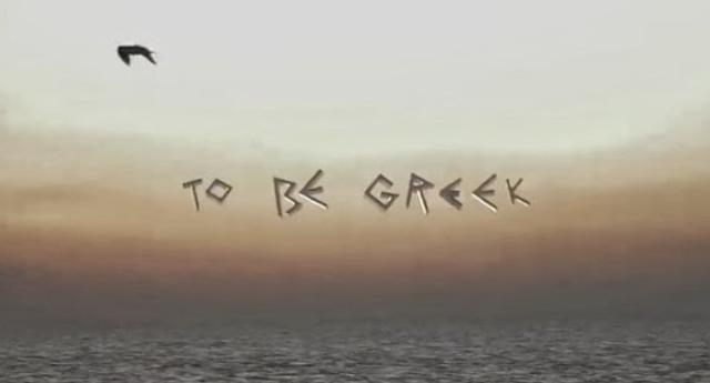 Τι σημαίνει να είσαι Έλληνας - Βίντεο από το Σικάγο που κάνει το γύρο του κόσμου