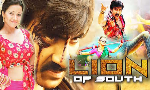 Poster Of Lion Of South 2016 Hindi Dubbed 400MB HDRip 480p Free Download Watch Online Worldfree4u