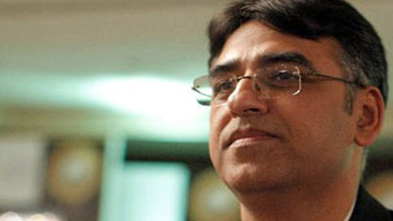 Prime Minister's trusted Finance Minister Asad Umar removed in cabinet reshuffle