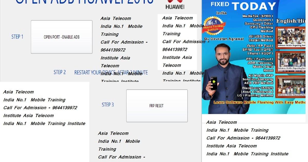 Huawei Frp Lock Remove Tool  U2013 Huawei Adb Enable 2019 By