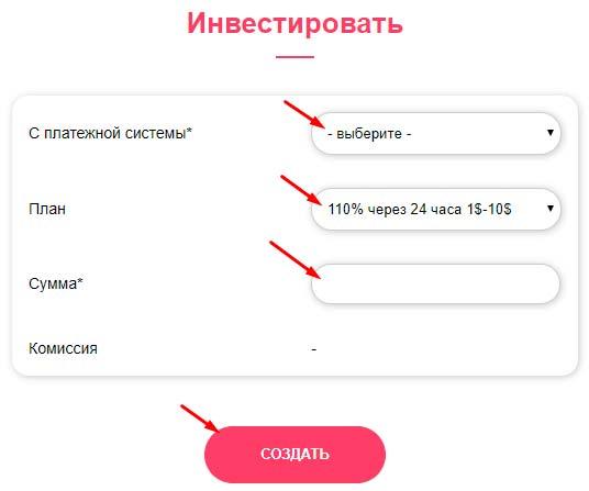 Регистрация в Trixmen 3