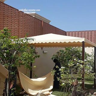 مظلات حدائق بافضل الاشكال وأرخص الاسعار