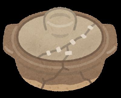 割れ鍋に綴じ蓋のイラスト