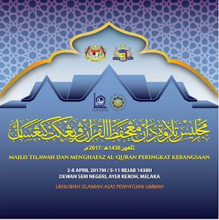 Majlis Tilawah dan Menghafaz Al-Quran Peringkat Kebangsaan 1438H/2017M