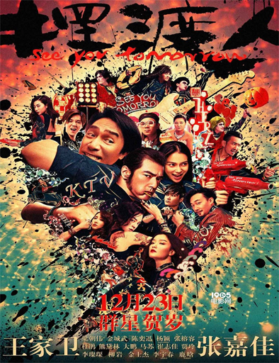 Ver See You Tomorrow (2016) Online
