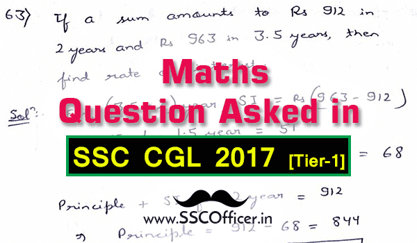 Maths Question Asked in SSC CGL 2017 Tier-1 Till Now in One PDF- SSC Officer