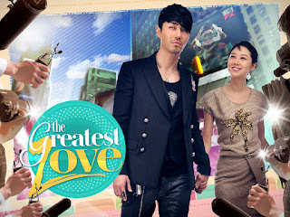 The Greatest Love Full Episode Subtitle Indonesia