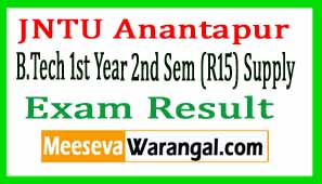 JNTU Anantapur B.Tech 1st Year 2nd Sem (R15) Supply Dec 2016 Exam Results
