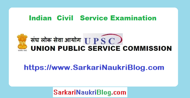 UPSC Indian  Civil Services Examination