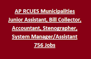 AP RCUES Municipalities Recruitment for Junior Assistant, Bill Collector, Accountant, Stenographer, System Manager Assistant 756 Jobs