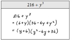 Factoring Special Binomials
