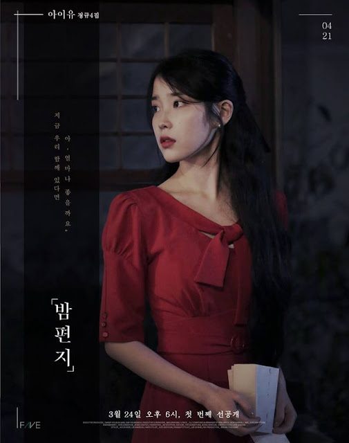 Night letter IU
