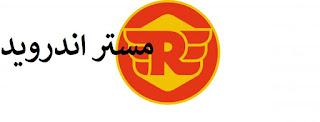 تحميل برنامج تصميم الشعارات و لوجوهات Logo Creator عربي مجانا 2018 للكمبيوتر والاندرويد والايفون