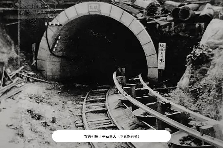 スゴログ 向山炭鉱 川南造船所