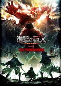 http://www.anime-kishi.tv/2017/05/shingeki-no-kyojin-2nd-season-attack-on.html#