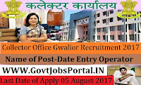 Collector Office Gwalior Recruitment 2017 Notification For 51 Date Entry Operator