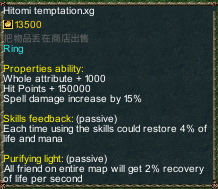one piece marine defense versi 2.90 item Hitomi Temptation.XG detail