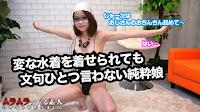 muramura 052315_233
