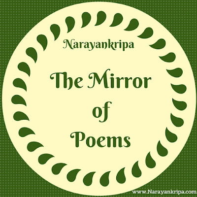 Image for poem: The Mirror of Poems