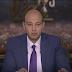 برنامج كل يوم حلقة الاثنين 15-1-2018 - عمرو اديب