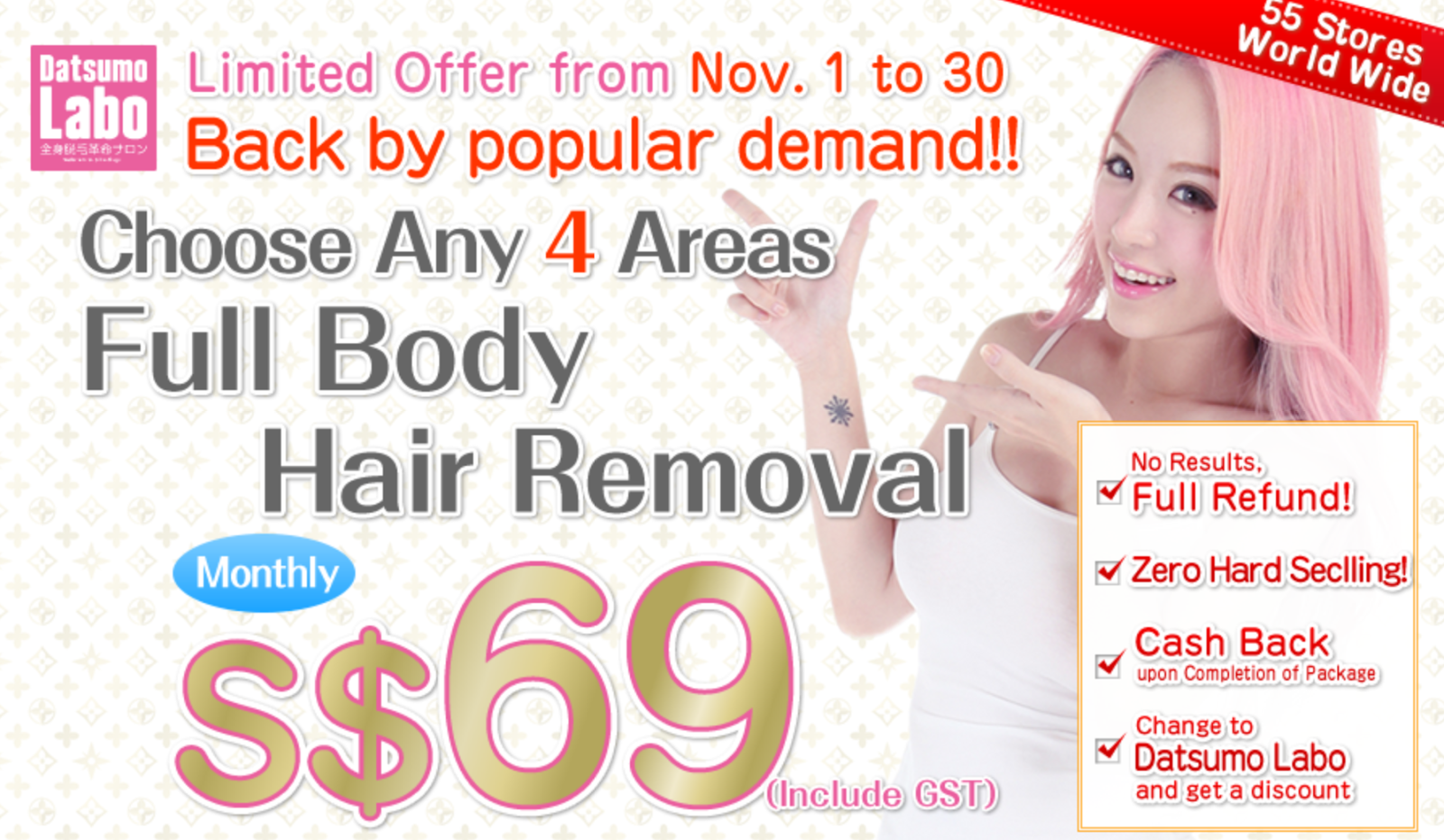 Datsumo Labo ~ Painless S S C  Hair Removal from Japan - Travel